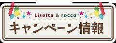 小倉北区の安いマッサージキャンペーン
