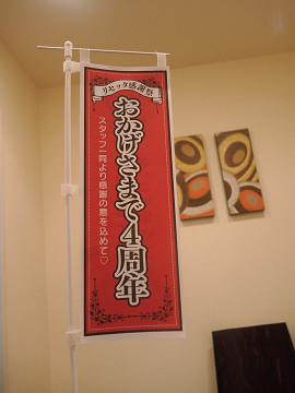 小倉にあるマッサージ店のブログ|