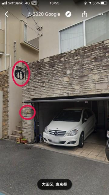 ペットホテル「メイちゃんのお家」目印 看板 表札
