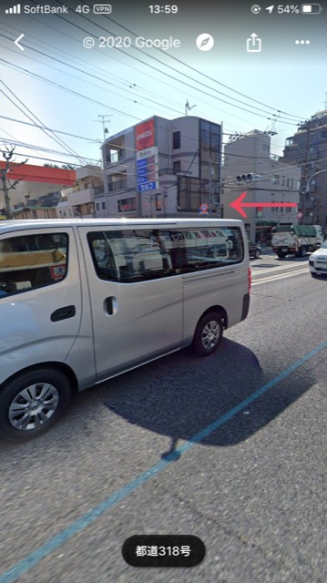 東京都大田区ペットホテル「メイちゃんのお家」へのアクセス