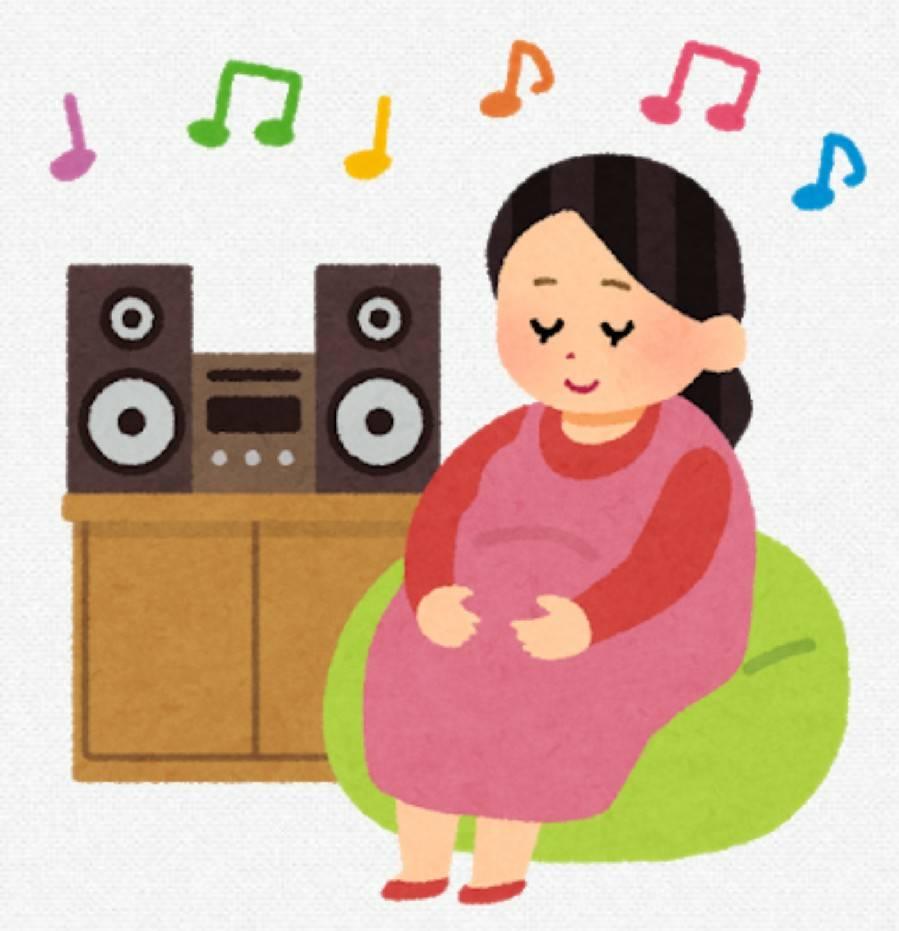 音楽を聞いてゆっくり過ごすマタニティ