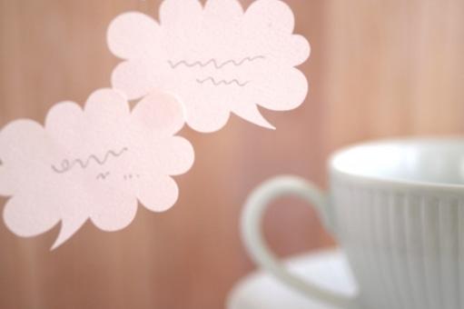 10月17日オンラインお茶会のご案内