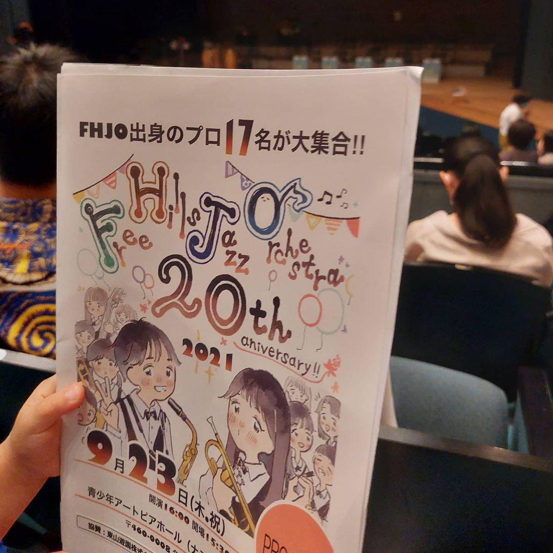 FHJOの20th記念演奏会