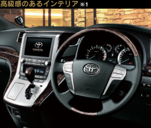 Japan hire car alphard2