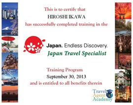 日本旅游专家认证