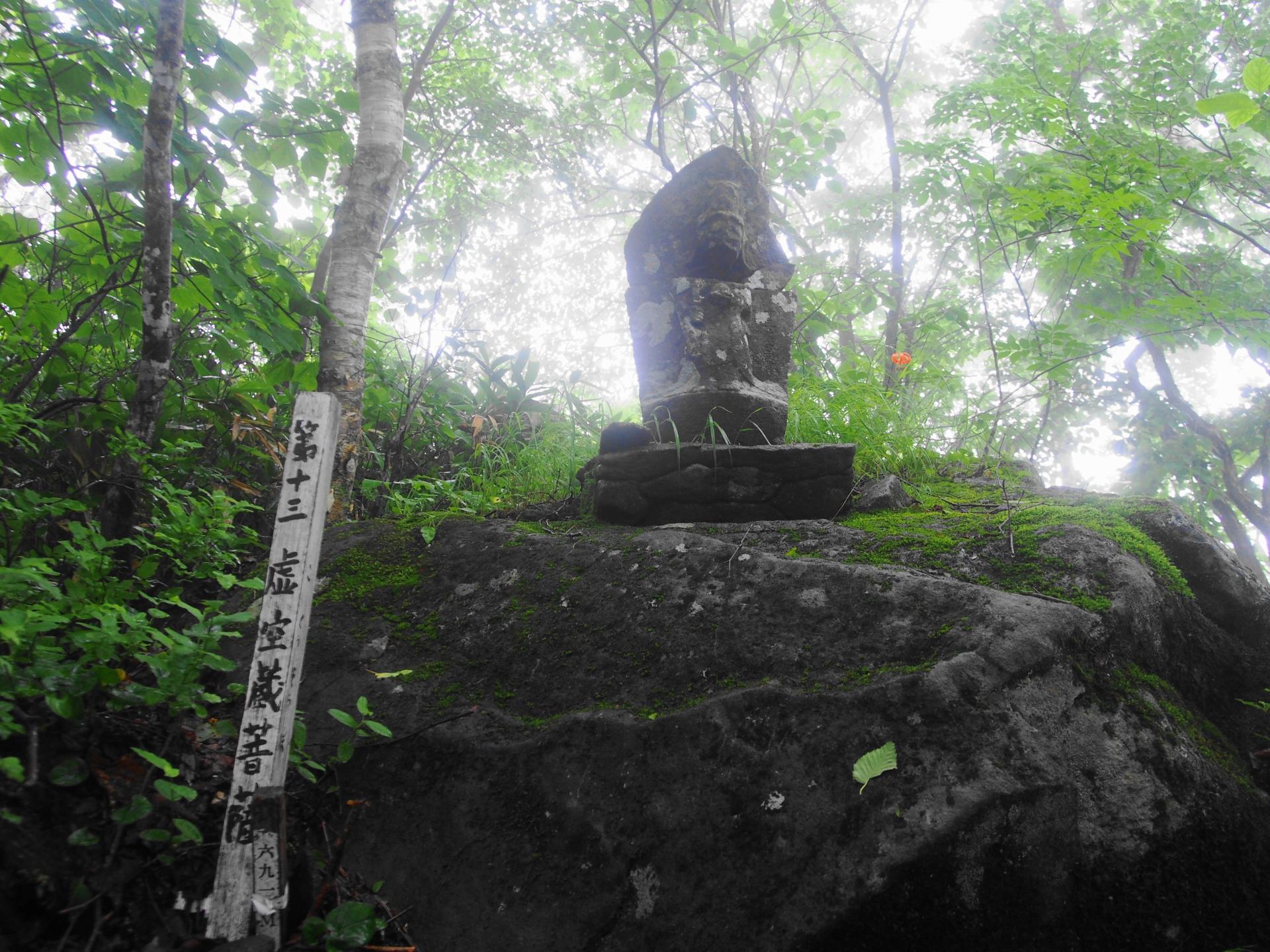 13・虚空蔵菩薩