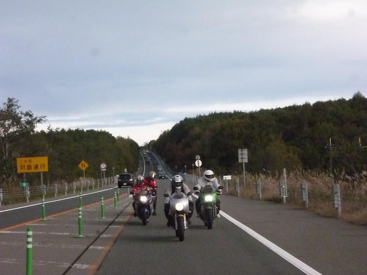 富士五湖道路