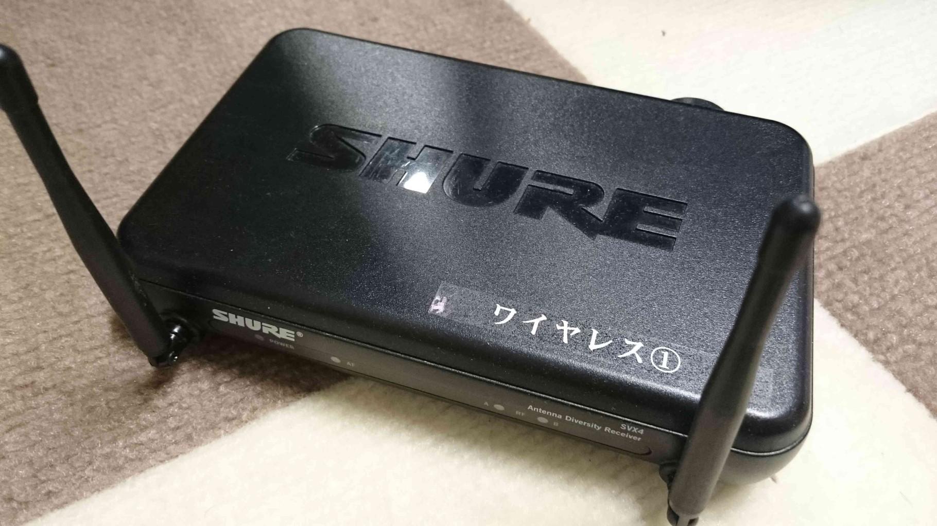 SHURE SVX4