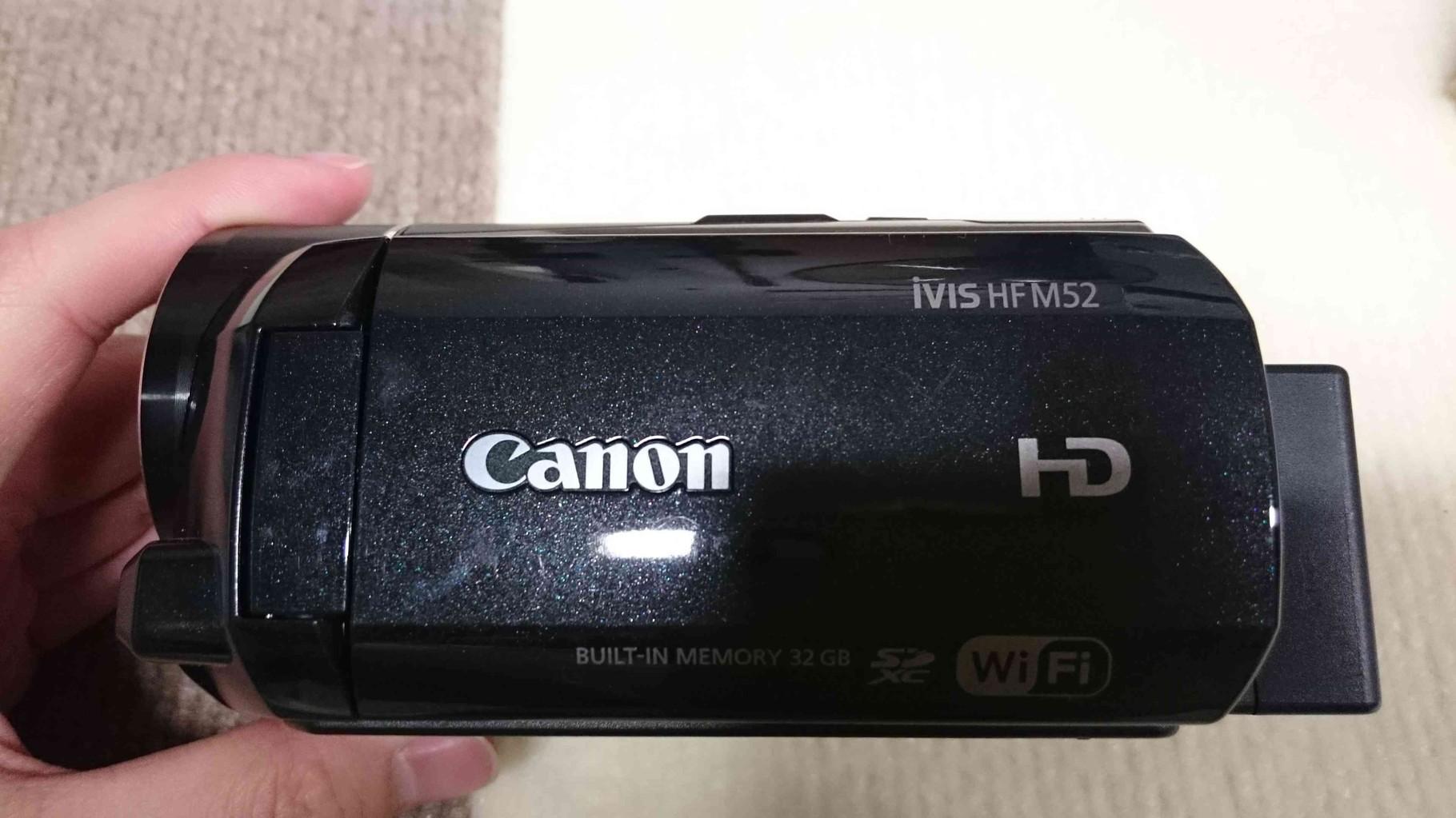 Canon HFM52