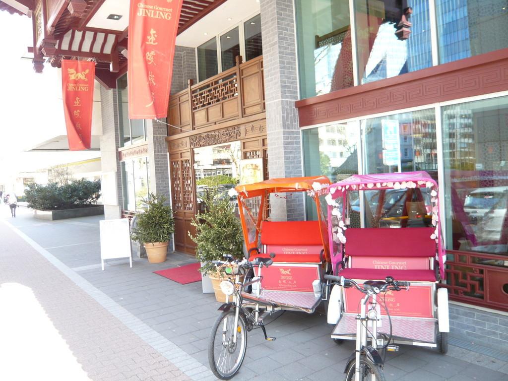 Chinarestaurant JINLING (DCC), Königsallee