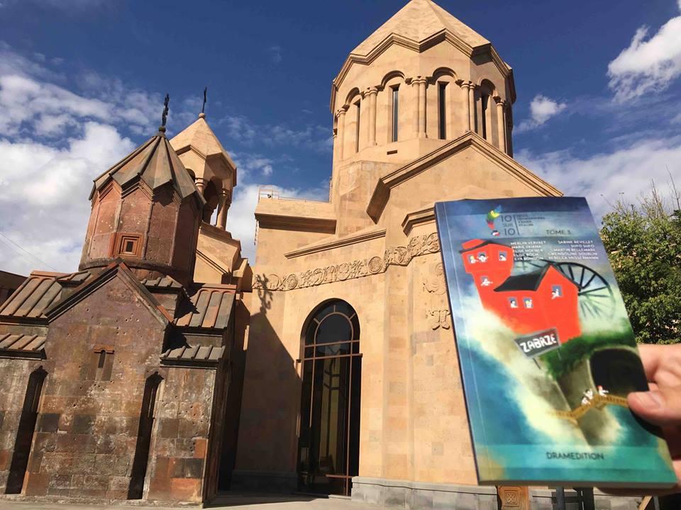 Sirely, site de rencontre pour les Arméniens francophones