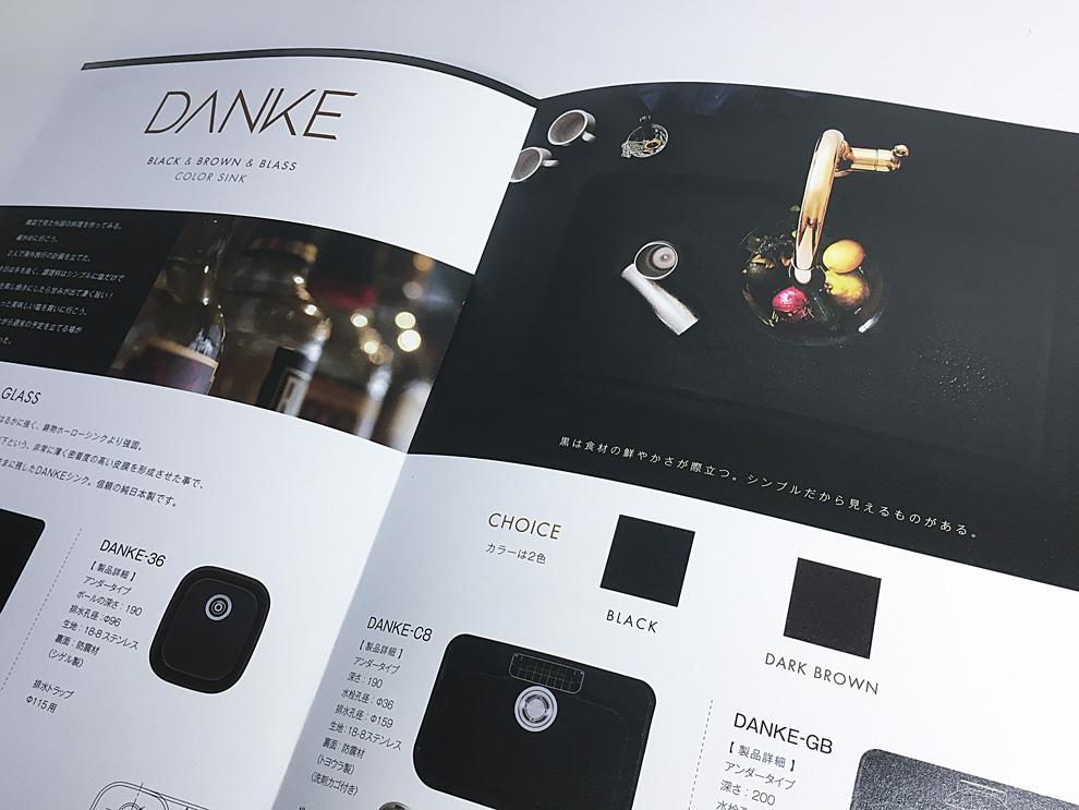 DANKE_COMOキッチンシンク_A3二つ折り_A4仕上りパンフレット中面俯瞰写真撮影2