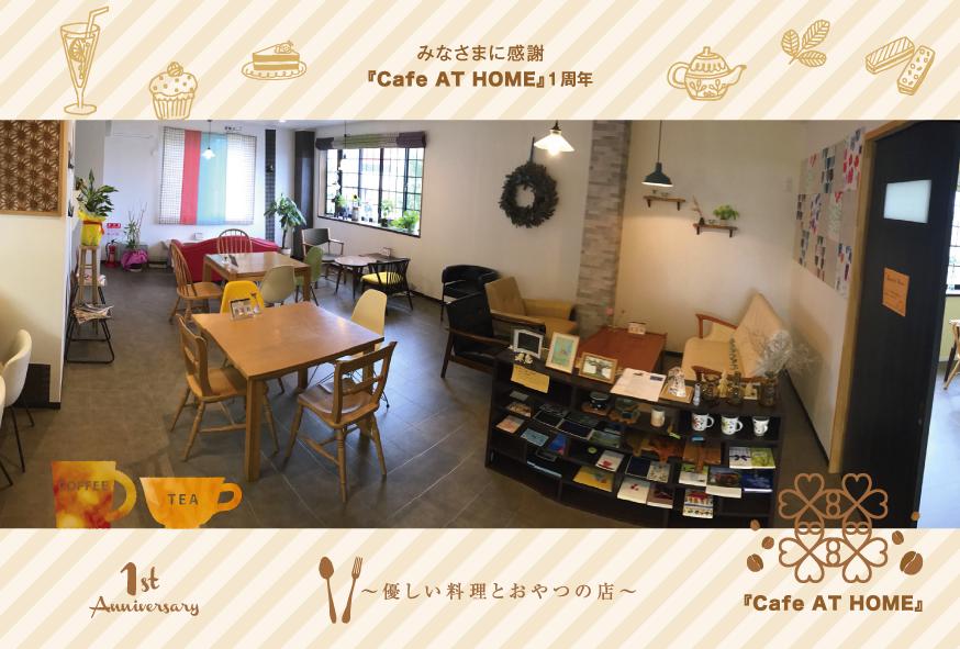 カフェ ショップカード ポストカードサイズ デザイン