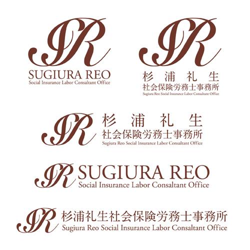 社会保険労務士事務所ロゴデザイン_英文和文和文ロゴタイプ