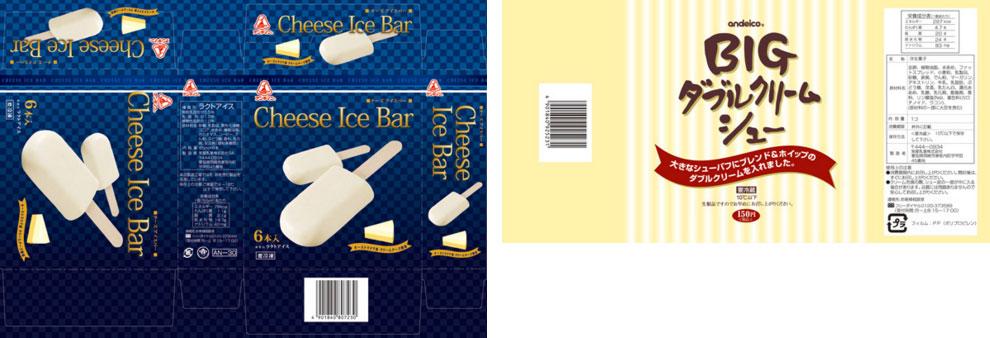 アイスクリームシュークリームパッケージデザイン制作実績