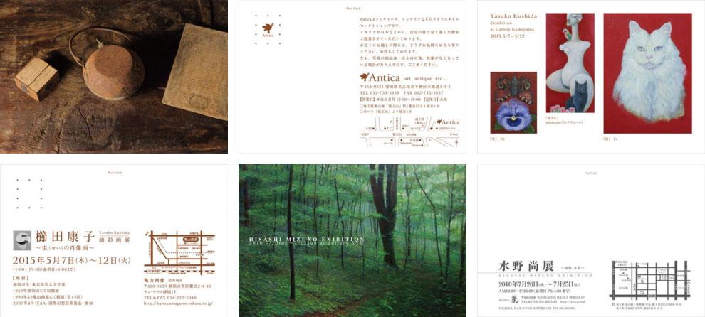 個展作品展案内ハガキDM_デザイン制作印刷