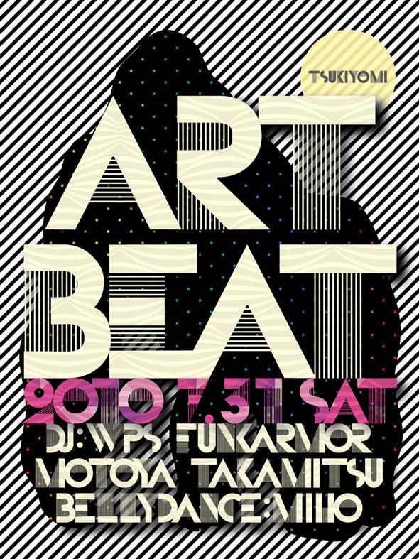 Tsukiyomi_Okuni_ART BEAT フライヤー表