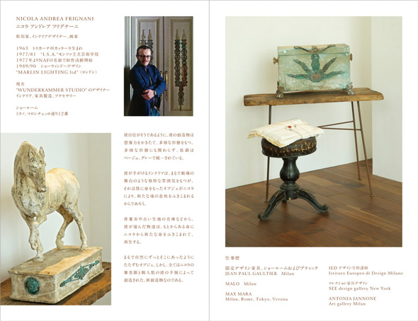 二つ折りパンフレット2つ折リーフレットデザイン名古屋市覚王山ギャラリー作品展案内中面