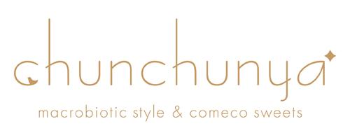 マクロビオティック&ヨガ_chunchunyaロゴデザイン