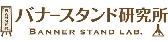 ホームページサイトロゴデザイン