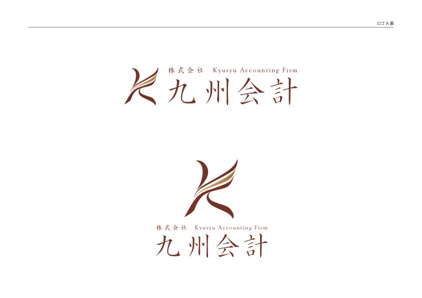 ロゴデザインご提案書_株式会社九州会計1_福岡_税理士事務所