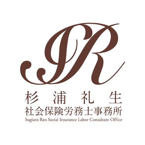 社会保険労務士事務所ロゴデザイン