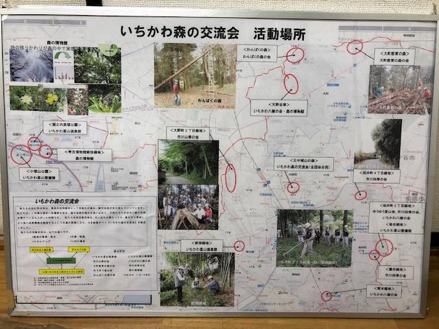 マップ地図パネル ビフォー