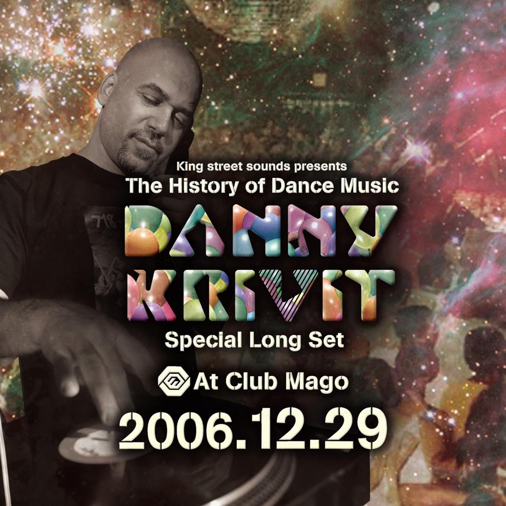 DJ Danny Krivit_King Street sounds フライヤー表