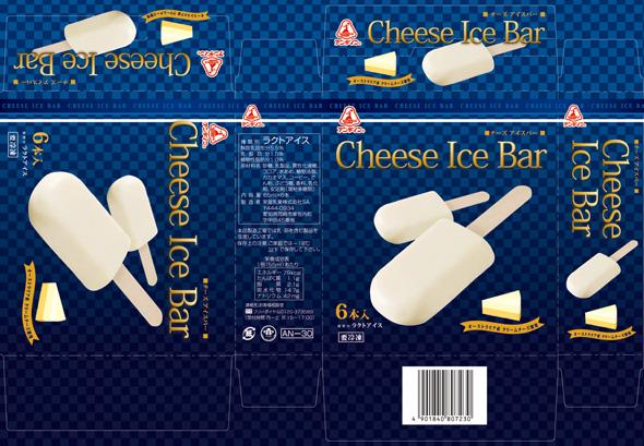 チーズアイスバーマルチパックパッケージデザイン