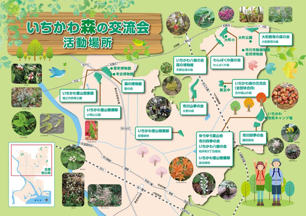 マップ地図パネル アフター