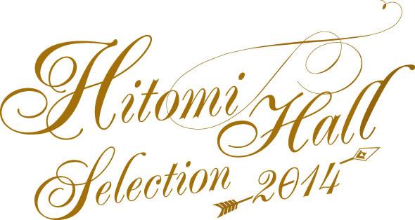 イベントタイトルロゴデザイン