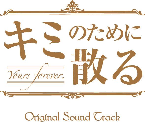 ラジオミュージカル_タイトルロゴデザイン