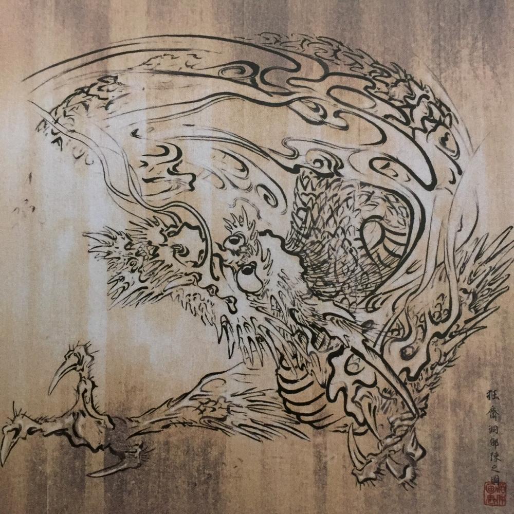 中社の天井絵(戸隠神社発行の無料冊子「あをがき」からお借りしました)