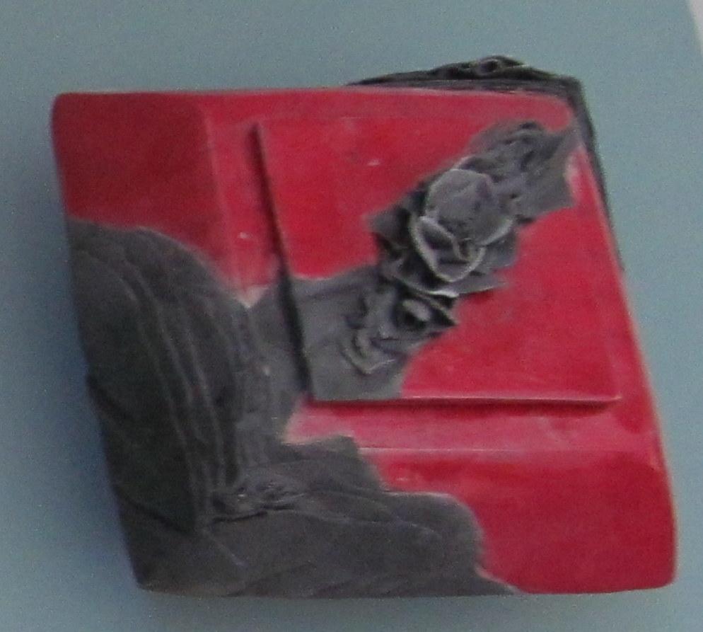 17-Boîte rouge (Vendue)