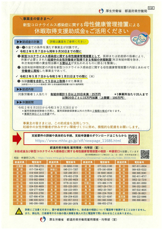 助成 コロナ 金 ウイルス 雇用調整助成金の特例措置、現行のまま年末まで延長へ [新型コロナウイルス]:朝日新聞デジタル
