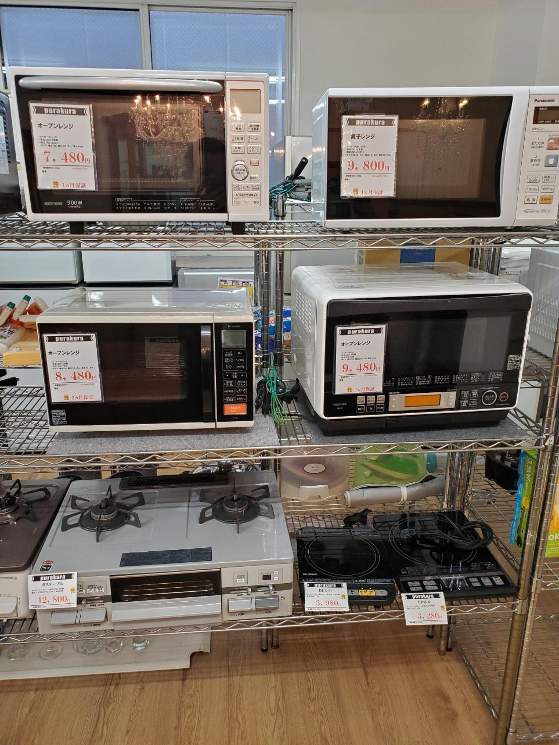 オーブンレンジ、単機能レンジをお求めの際は札幌中央区のプラクラ南9条店へ♪