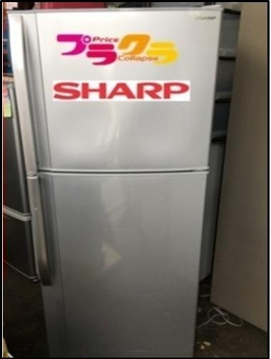 シャープ2ドア冷蔵庫の買取はプラクラへ♪
