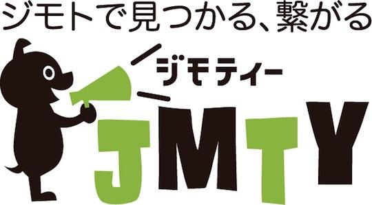 札幌市中央区プラクラ南9条店の在庫はこちら