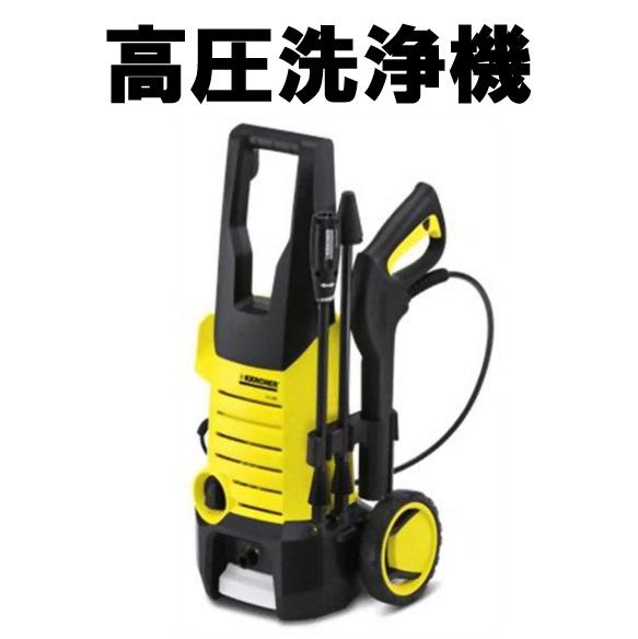 札幌高圧洗浄機買取といえばプラクラ