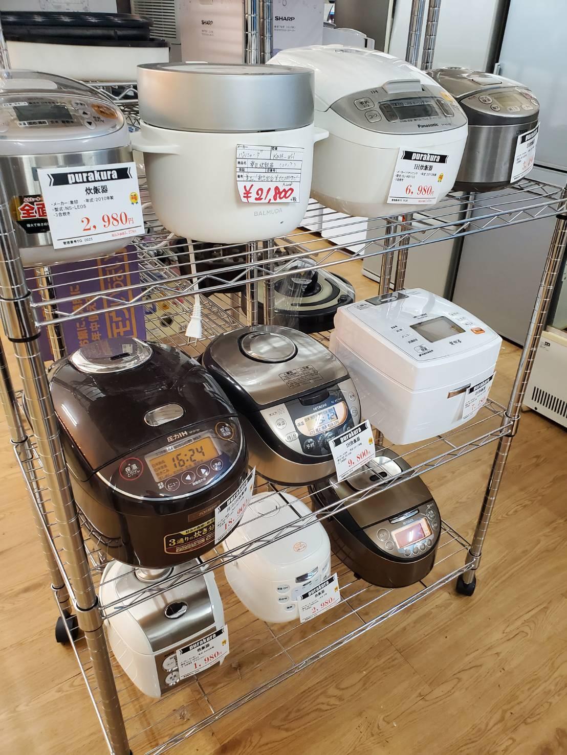 中古の炊飯器は札幌中央区リサイクルショップのプラクラで!