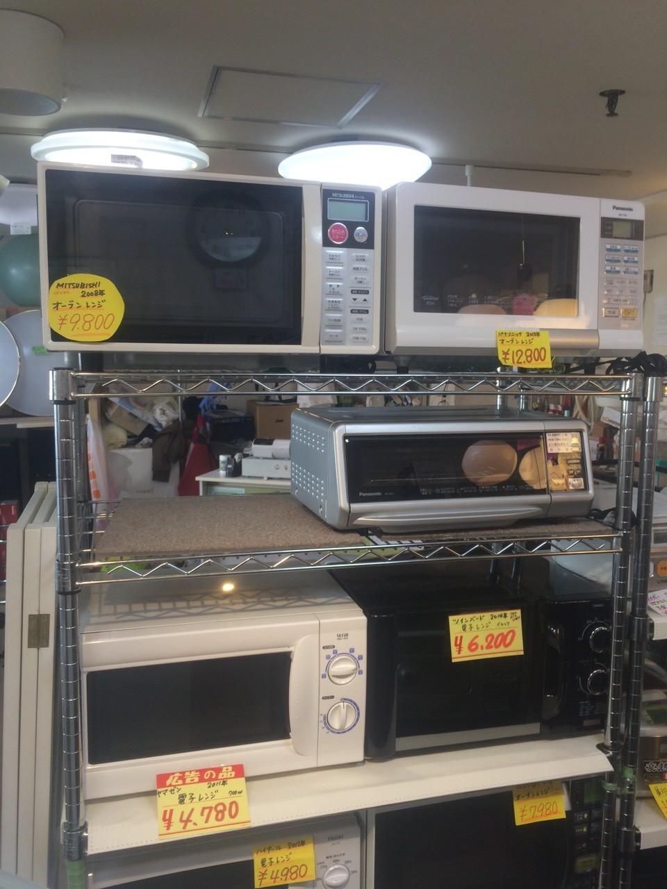 札幌市中央区のリサイクルショップ プラクラは、電子レンジ買取強化中!