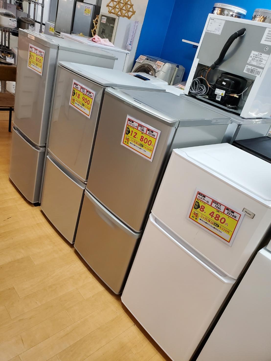 中古冷蔵庫在庫豊富!大型冷蔵庫も小型冷蔵庫もお任せください♪