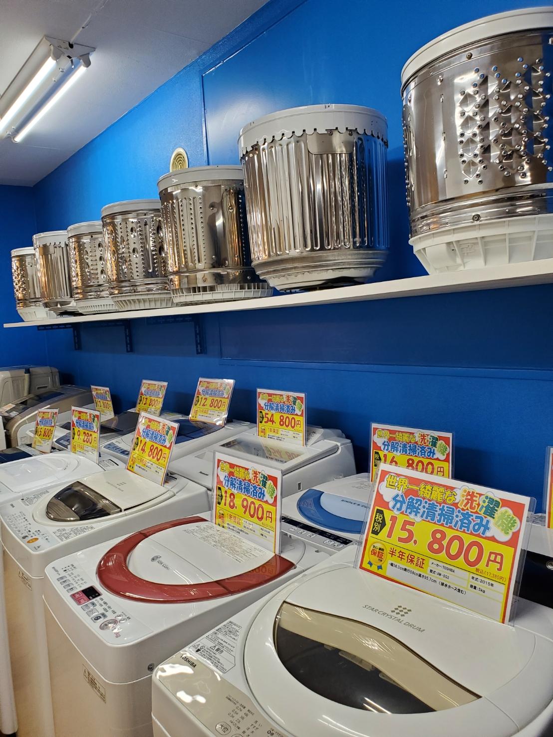 洗濯機は常時在庫を豊富に取り揃えております♪