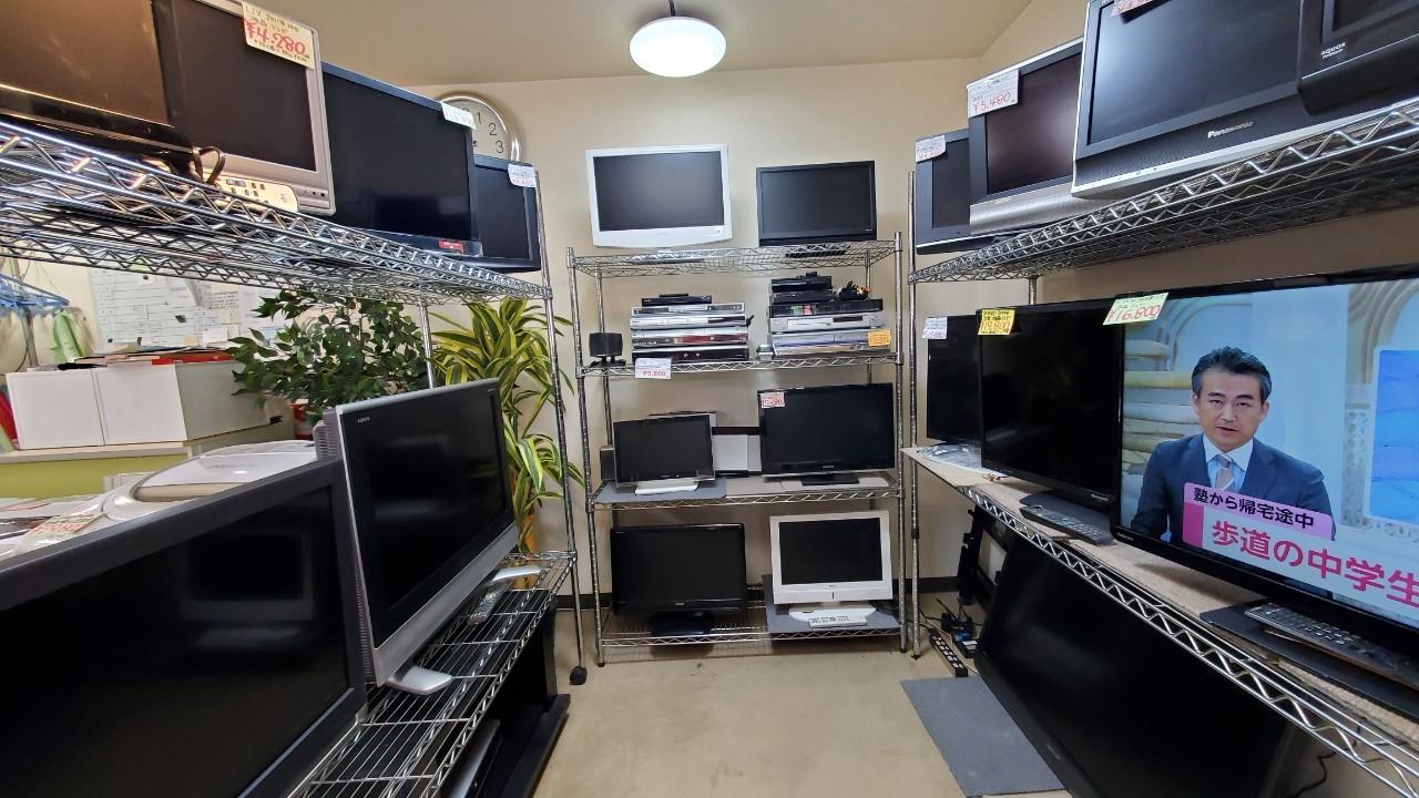 札幌市中央区リサイクルショップ、中古テレビ在庫豊富にあります♪