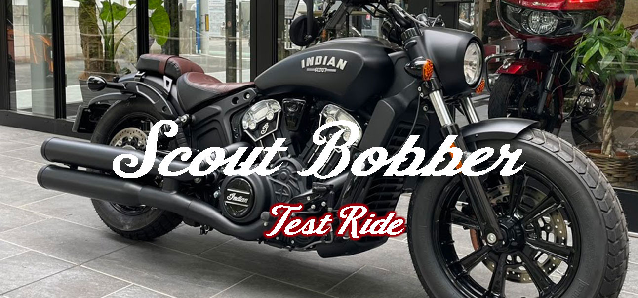 Scout Bobber 試乗車