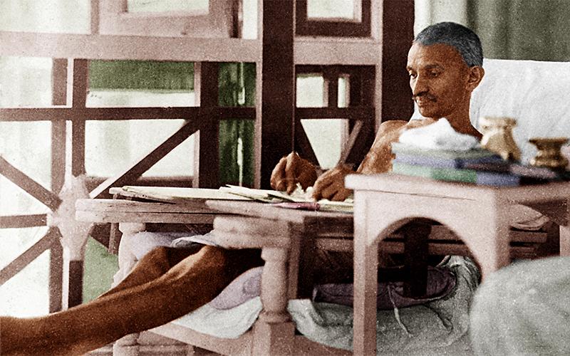 About Mahatma Gandhi