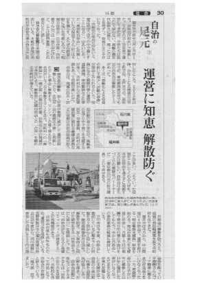 メディア協力:読売新聞