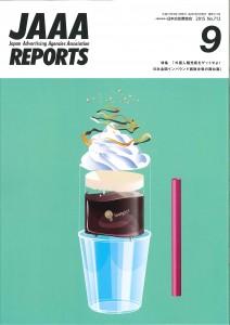 JAAA REPORT