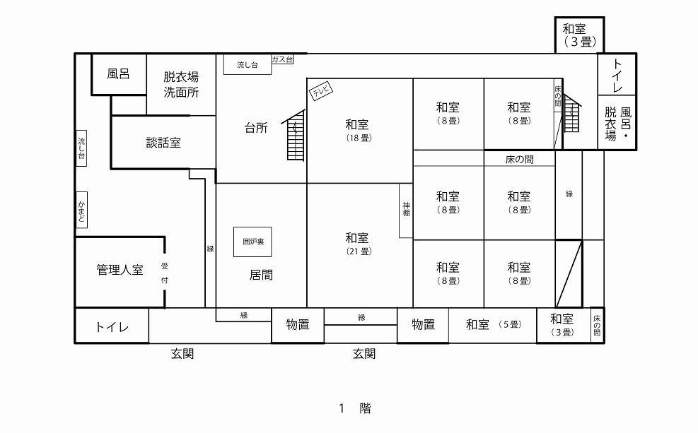 1階の間取り平面図