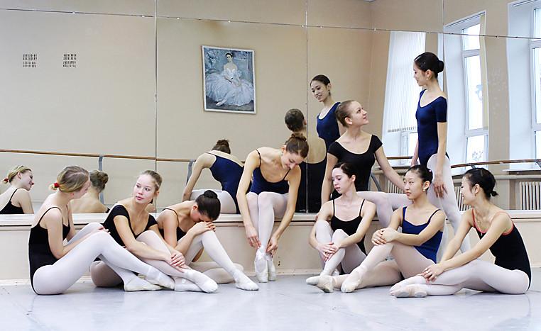 Пермское хореографическое училище